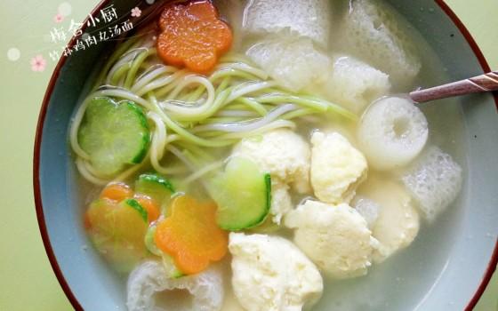 竹荪鸡肉丸汤面