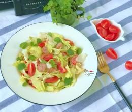 减肥早餐-果蔬香肠沙拉