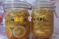 百香果柠檬蜜
