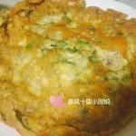 香椿摊鸡蛋