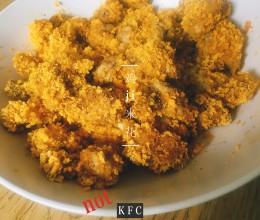 微波炉食谱-无油鸡米花