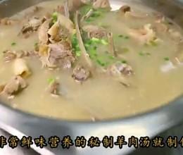 羊骨羊排《羊肉汤》