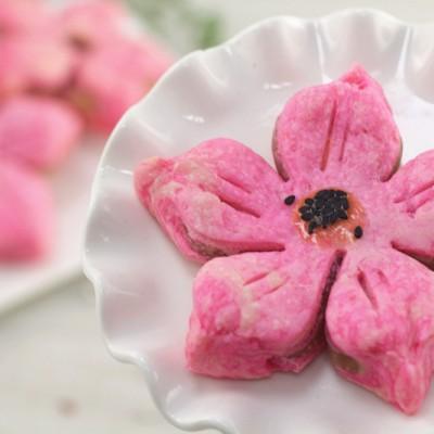 樱花酥#松下多面美味#