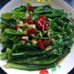 炝炒油麦菜