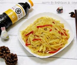 泡椒土豆丝
