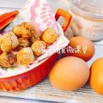 坚果燕麦酥皮豆