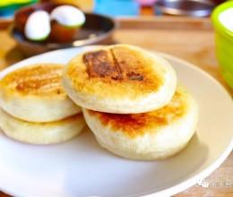 电饼铛萝卜丝饼