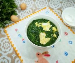 枸杞叶鸡蛋汤