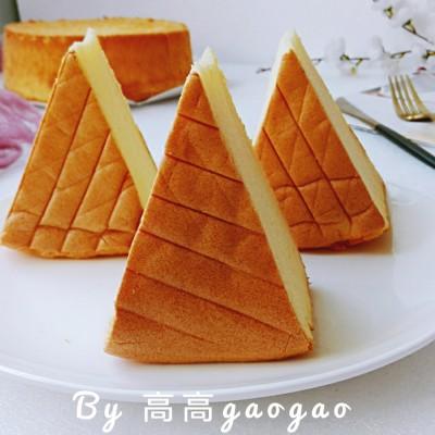 八寸橙汁蛋糕