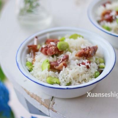 電飯煲食譜-臘鴨蠶豆燜飯