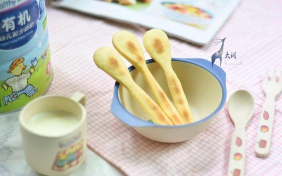 勺子磨牙棒