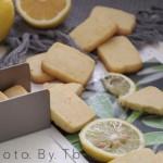 柠檬饼干#松下多面美味#