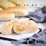 蕎麥面包#松下多面美味#