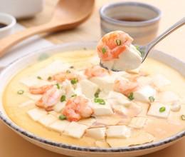 水蒸蛋的进阶吃法——虾仁豆腐蒸水蛋