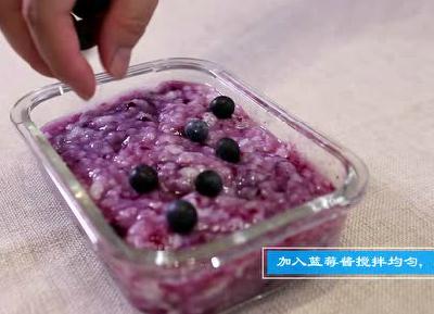 蓝莓山药冰粥