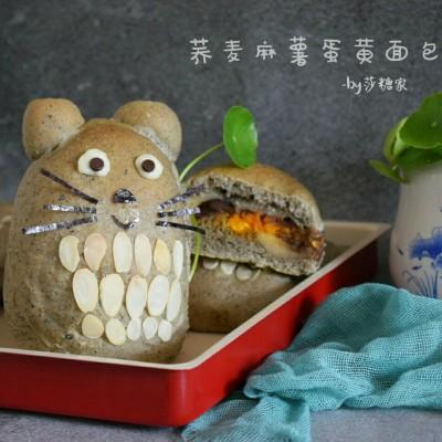 蕎麥麻薯蛋黃面包