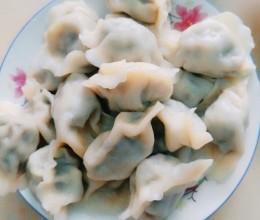 野芹菜水饺