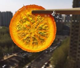 糖渍香橙片