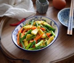 蒜苔炒蛋丝