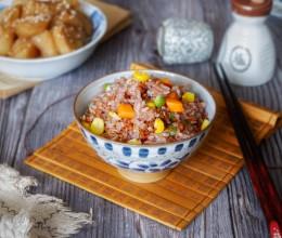 红米什锦炒饭