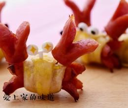 螃蟹起酥包