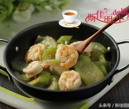丝瓜炒虾仁