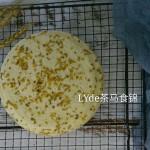 小米红枣桂花糕