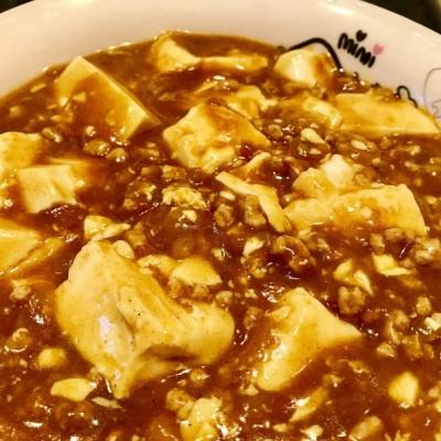 咖喱麻婆豆腐