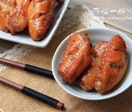 【空气炸锅版】香烤鸡翅