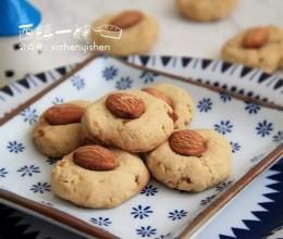 【空气炸锅版】红糖扁桃仁小饼干