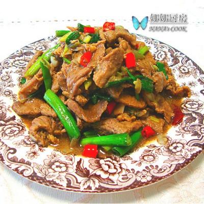青蒜炒牛肉