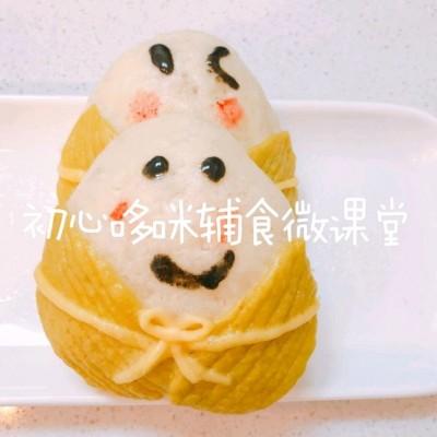 粽子小饅頭