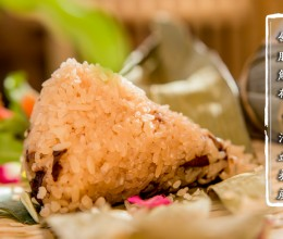 【粽子周·玫瑰蜜粽】五月五日午,莹白稻米绕花香,一口甜粽思故