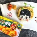 天天爱喱#亮出喱的厨艺#