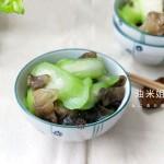 丝瓜清炒黑木耳(清肠减脂菜)