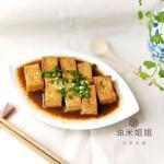 沙茶老豆腐