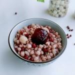 棗蜜薏仁蓮紅豆