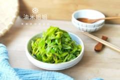 青椒素炒黄花菜