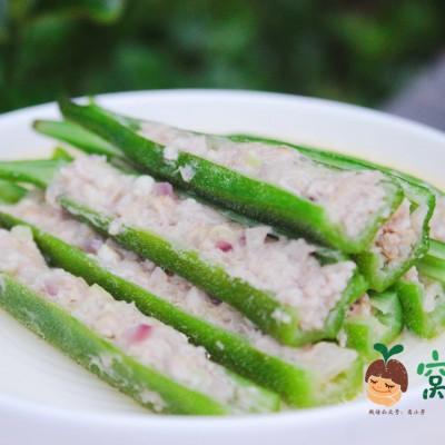 寶寶輔食-秋葵釀肉