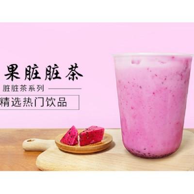 奶茶配方-- 2018水果茶新品脏脏火龙果—脏脏火龙果的做法