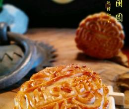广式五仁月饼(75克100块量)