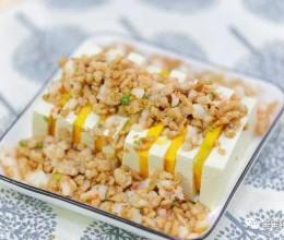 格子豆腐 宝宝辅食食谱