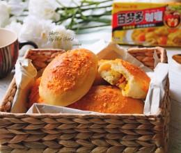 咖喱鸡肉面包#百梦多圆梦季#