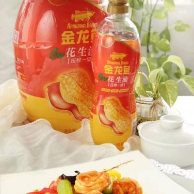 舌尖美味,油你掌勺#什锦虾仁