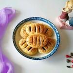 紫薯馅老婆饼