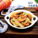 土豆片爆炒海虾