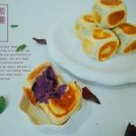 紫薯仙豆糕