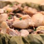 荷叶冬菇滑鸡