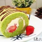 菠菜草莓蛋糕卷