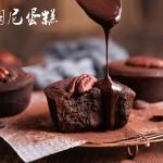 巧克力控都疯了,这块蛋糕说啥都不能错过